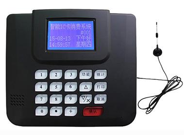 433无线收费机挂式