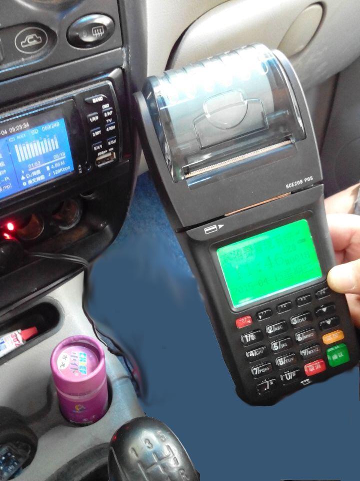 驾校车载计时收费可设置不同费率